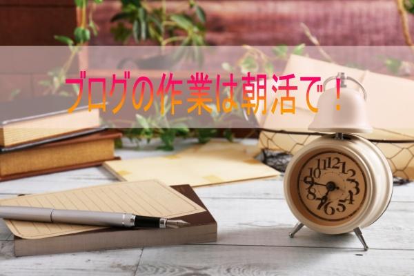 時計とノートとペン