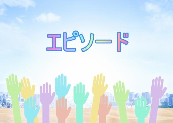 手を上げる観客