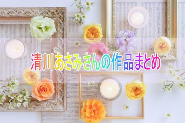 デザイン画像花とアロマキャンドル