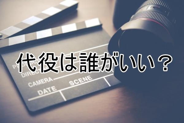 映画のカットとカメラ