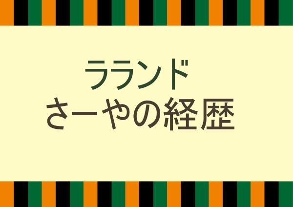 お笑いの幕