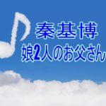 空と音符の雲