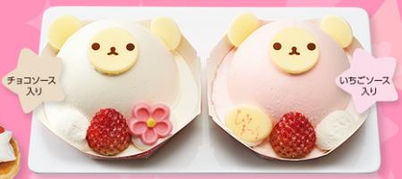 ローソンひな祭りケーキ2021