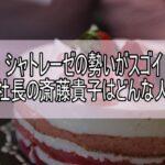 イチゴのホールケーキ