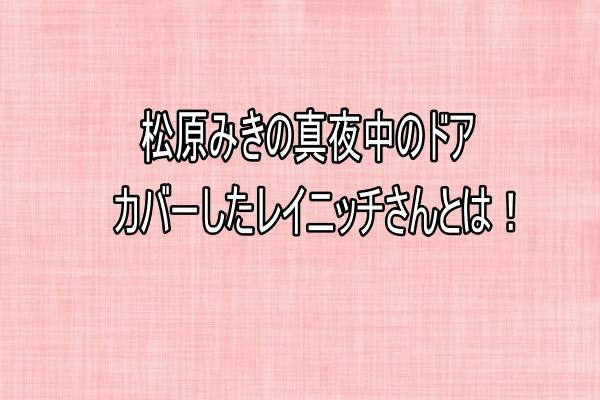 ピンク背景
