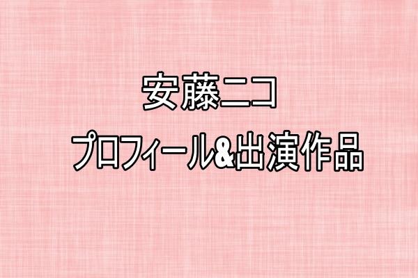 ピンクの壁紙