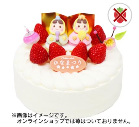 シャトレーゼひな祭りケーキ